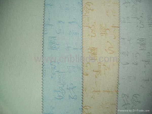 捲簾遮光布 1