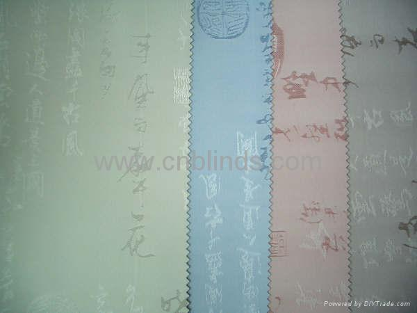 Jacquard Fabric for Roller Blinds