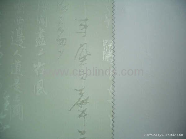 Jacquard Fabric for Roller Blinds 2