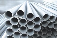 Seamless Stainless Steel pipe 304,316L