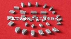 硬質合金焊接刀頭