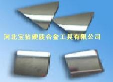 硬質合金銑刀片