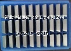 YT15 4160511精磨铣刀片合金方刀片