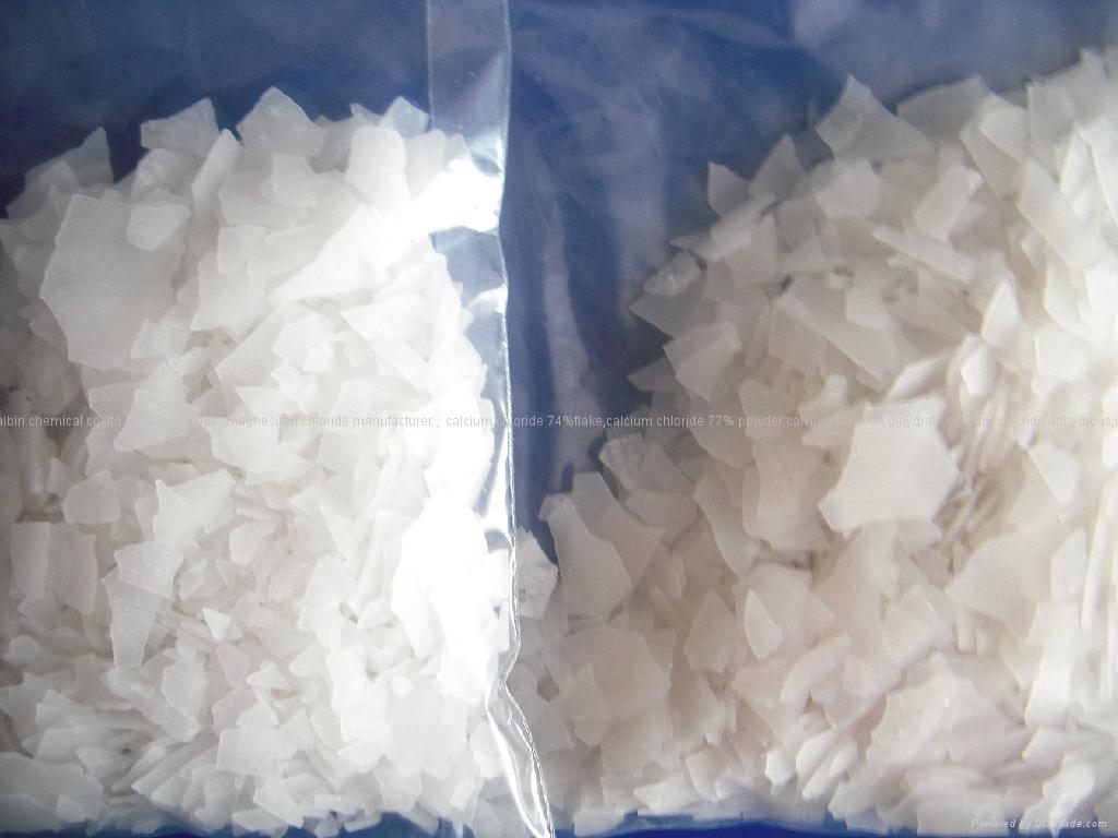 氯化镁 5