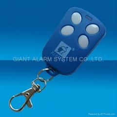 多频直拷遥控器 (热门产品 - 1*)