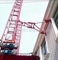 節能型施工電梯
