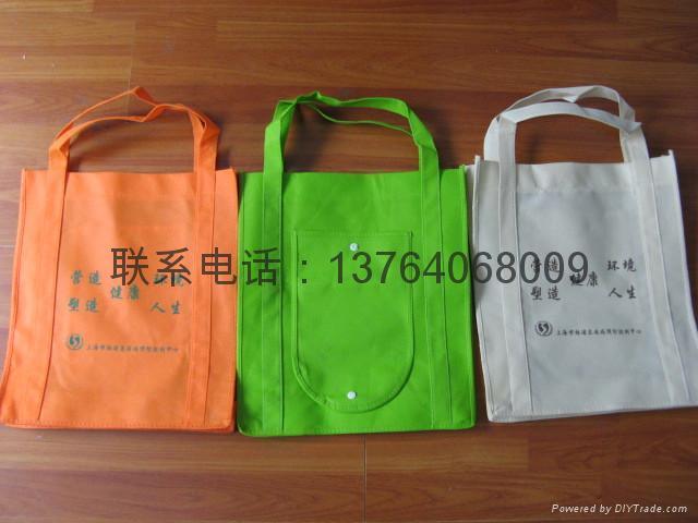 上海无纺布折叠袋 2