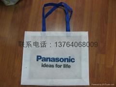 上海无纺布环保购物袋