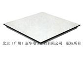 防靜電陶瓷鋼基活動地板 1