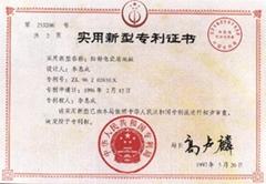 防静电瓷质地板惠华专利产品