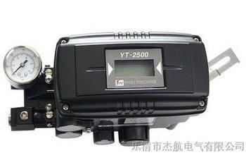 YT-2500系列智能定位器 1