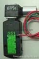 美國ASCO551系列電磁閥