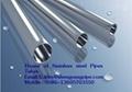 Sanitary mirror surface tubes