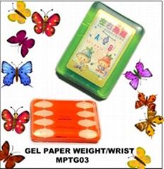 透明凝胶手腕垫 - GELMP-TG04