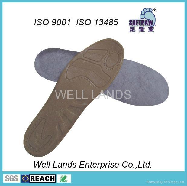 软凝胶防臭鞋垫 - FC-FRESH-001 1
