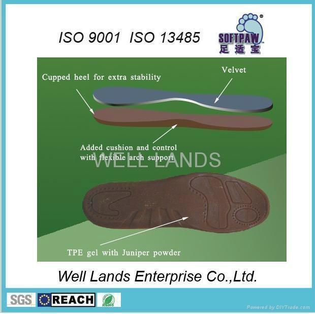软凝胶防臭鞋垫 - FC-FRESH-001 3