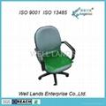 Transparent PU Gel Seat - GEL-SEAT-006