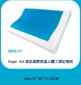 B-Shaped Memory Foam Pillow With Gel - MFG-17 2