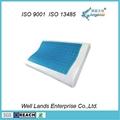 B-Shaped Memory Foam Pillow With Gel - MFG-17