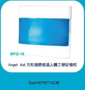 Square Memory Foam Pillow With Gel - MFG-18 2