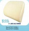 Massage Lumbar Cushion - MF-LP-07 2
