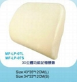 Massage Lumbar Cushion - MF-LP-07