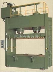 龍門液壓機