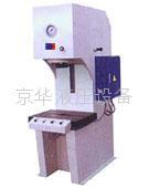 Y41單柱液壓機