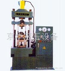 自動液壓機