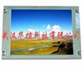 供应NEC工业液晶屏:NL64