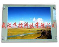供應NEC工業液晶屏:NL6448AC30-10