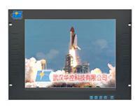 供应工业液晶显示器 HK121SS-HW