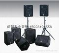 四川成都專業音響無線話筒調音台租賃批發 2