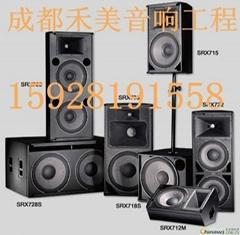 Rdb OS-12B 單12寸二分頻多功能音箱
