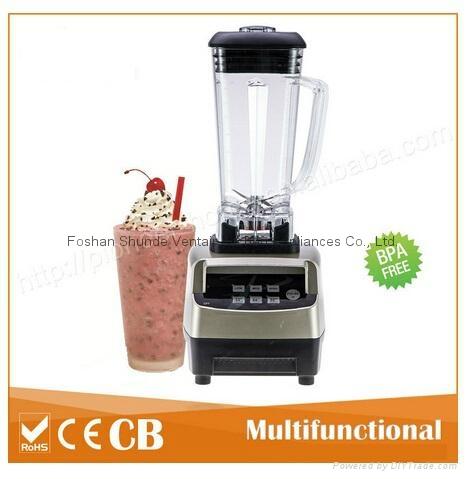 commercial blender 2