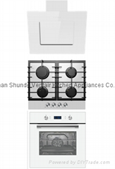 Kitchen Integrated Solutions System