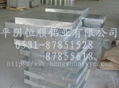 山東模具合金鋁板