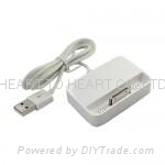 iPhone 4S desktop charger