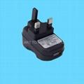 5V 2.1A UK  plug  USB charger