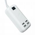 15W 四個USB充電器