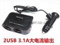 DC 12V/24V 2 Socket 1 USB Port Adapter Splitter Car Cigarette Lighter Charger 3