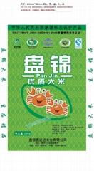 大米袋编织袋辽宁省沈阳市