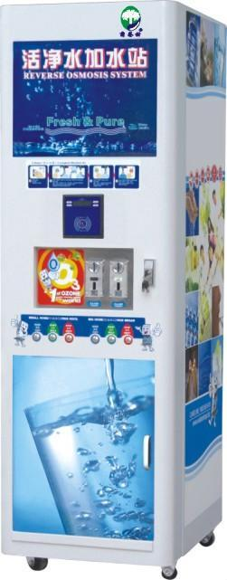 related studies about water vending machine