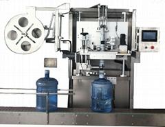5gallon Bottle Labeling Machine