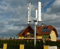 vertical axis wind power generator 3000w 2