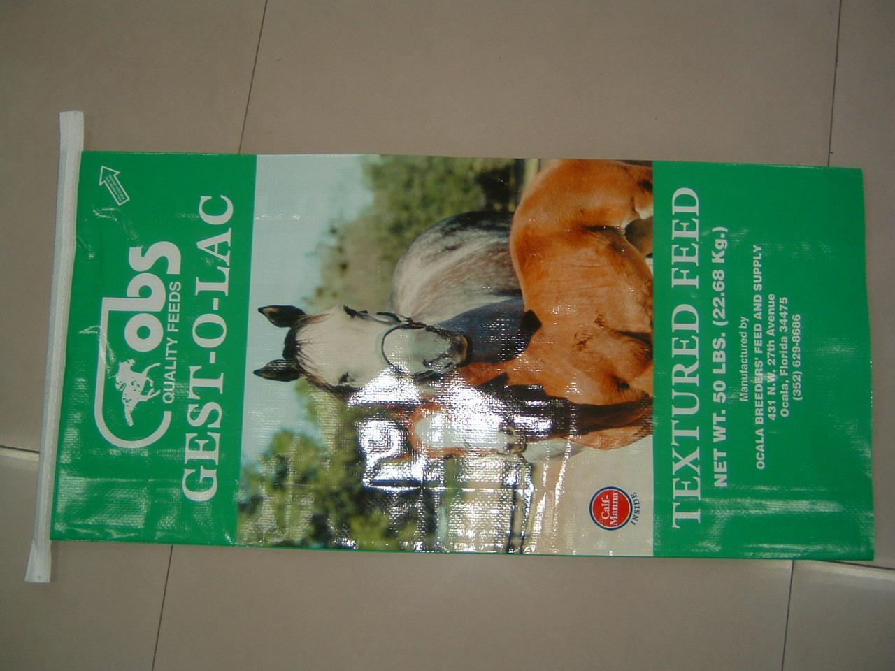 馬飼料包裝袋 1