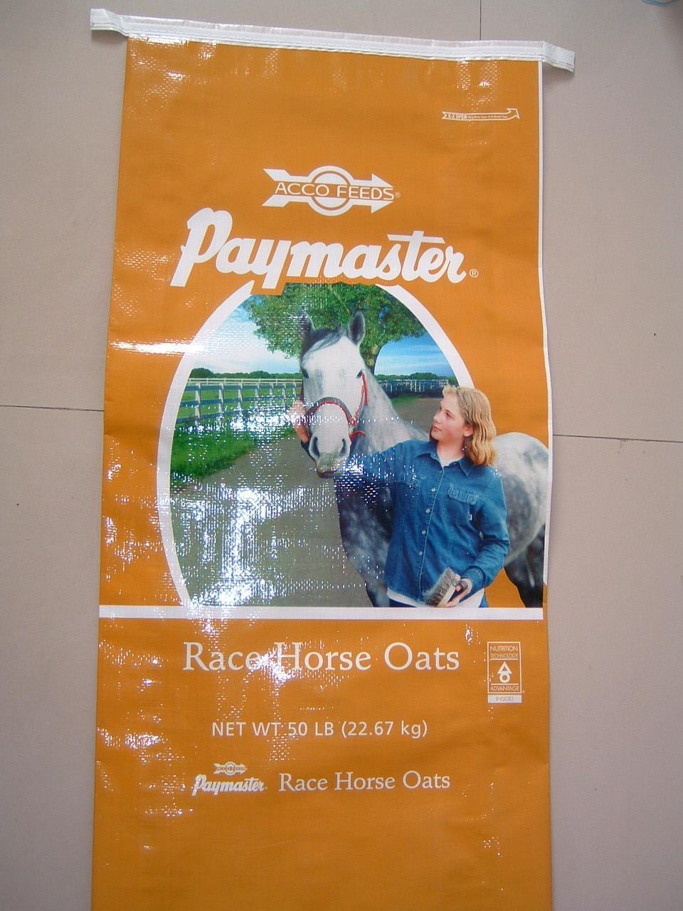 馬飼料包裝袋 3