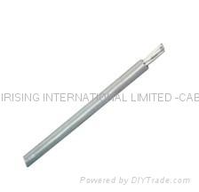 Aluminum cable(b  )