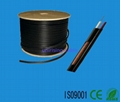 Professional Siamese 75ohm RG59 Power cable coaxial cable 2