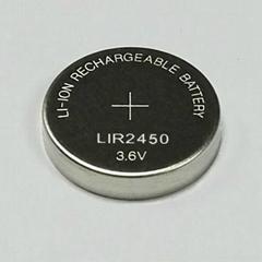 锂离子电池通过ROHS认证 LIR2450